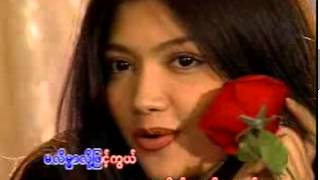 A Chit Hsoo------Soe Sandar Htun