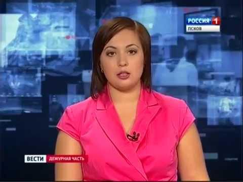 Псков акваполис маникюр