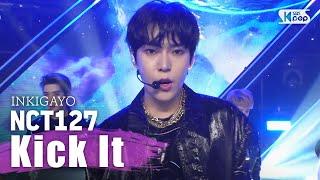 NCT127 - 영웅(Kick It) @인기가요 Inkigayo 20200315