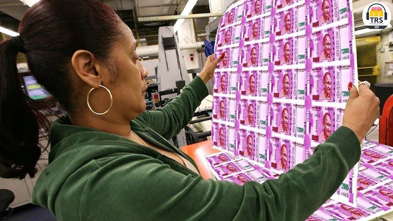 Indian Currency Kaise Print Hoti Hai? - Yash Talreja | TRS Clips हिंदी 111