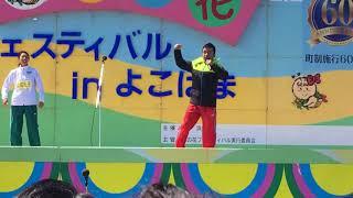 横浜町の菜の花マラソン大会に、猫ひろしさんがやってきた! 開会式でご...