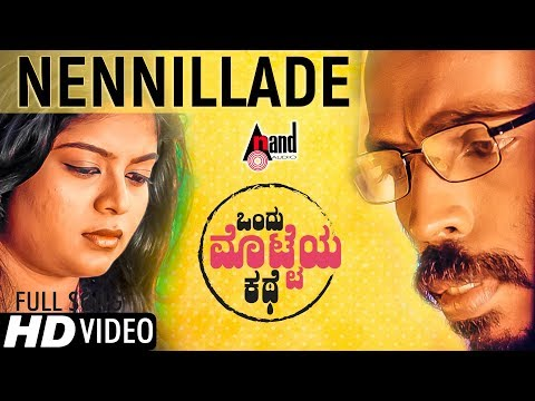 Ondu Motteya Kathe | ನೀನಿಲ್ಲದೆ | New Kannada HD Video Song 2017 | Pawan Kumar| Midhun Mukundan