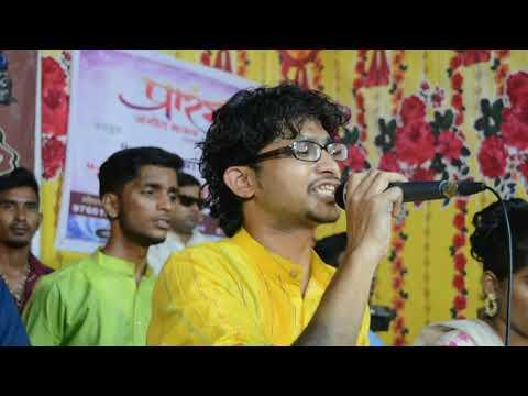 Kashi Mi Jau Mathurechya Bajari(gavlan) -Jyoti Kalsekar & Arjun Owhal, Prarambh Sangeet bhajan