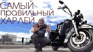 Скачать Харлей за 600000 Harley Davidson Road King 2006 МОТОЗОНА 51