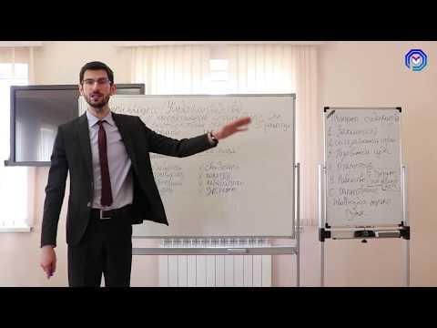 Урок №32 Особенности уголовного процесса