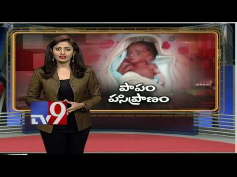 Thumbnail: Parents try to bury new born Baby Girl alive - TV9