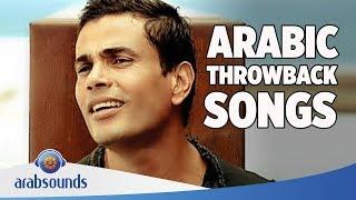 10 Arabic Throwback Songs: Amr Diab, Saber Rebai, Nancy Ajram & more!