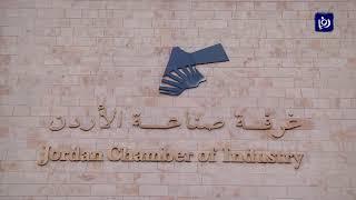 """صناعة عمان تدعو لعدم شمول جرم """"الشيك بلا رصيد"""" بالعفو العام - (29-12-2018)"""