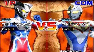 Video Daikaiju Battle Ultra Coliseum DX - Ultraman Zero vs Dyna download MP3, 3GP, MP4, WEBM, AVI, FLV Agustus 2018