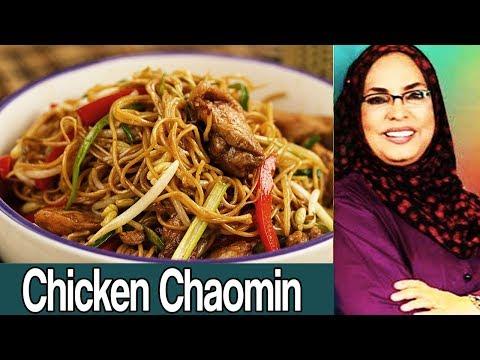Daawat e Rahat | Chicken Chaomin | 20 September 2017