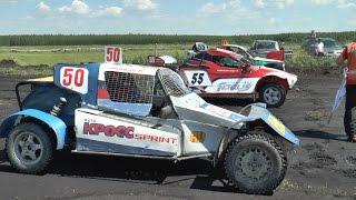 Автокросс Дрожжаное 1 заезд 11-06-2016