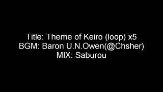 Theme of Keiro 【ケイロのテーマ1】