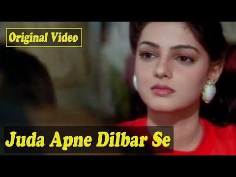 Juda Apne Dilbar Se HD Sukhwinder Singh Alka Yagnik Itihaas1997