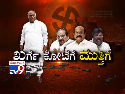 Don't Miss To Watch 'Kharge Kotege Muttige' at 8:30 PM (20-04-2019)