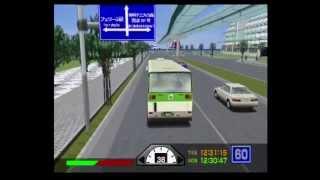 Region Locked - Tokyo Bus Guide