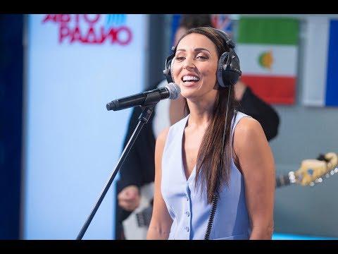 Алсу - Не Молчи (#LIVE Авторадио)