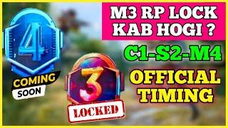 RP Kab Lock Hogi ?   M4 Royal Pass Kab Aayega ?   Official Timing is Here
