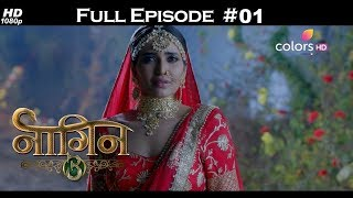 Naagin 3 - Full Episode 1 - With English Subtitles
