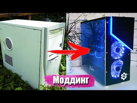 Компьютер за 5000 рублей с Авито / Апгрейд