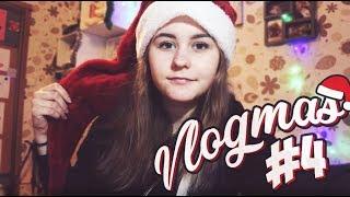 VLOGMAS #4 ŚWIĄTECZNE Q&A || Katka Vlog