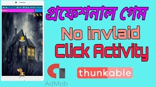 Thunkable professional game app with aia file || No Invalid Activity || No web viewer Bangla 2018
