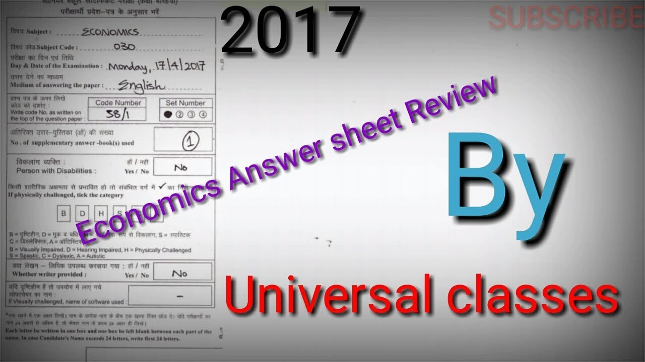 Economics Exam Questions And Answers 2017
