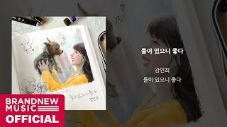 The two of us / Kang Min Hee Video