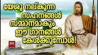 Onnumillengilum # Christian Devotional Songs Malayalam 2019 # Vishudhavara Geethangal