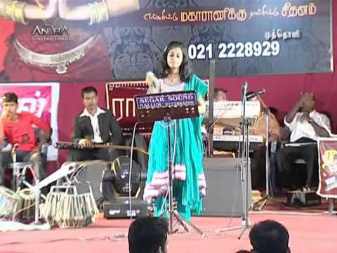 Alka Ajith Live In Concert   JAFFNA SD Sings Oru Deivam Thandha Poove Song
