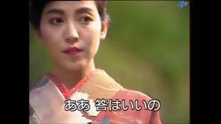 日野美歌 - 冬紅葉
