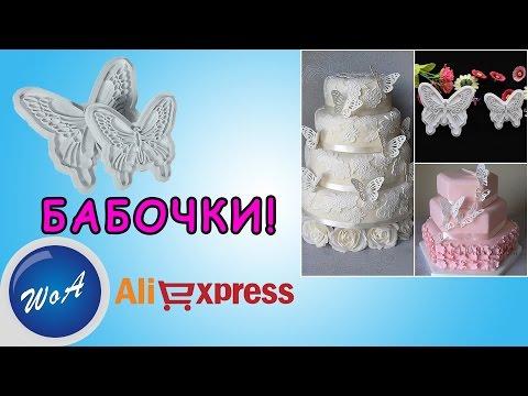 Трехэтажный свадебный торт с бабочками