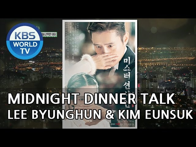 Midnight Dinner Talk: Lee Byunghun & Kim Eunsuk [Entertainment Weekly/2018.08.13]