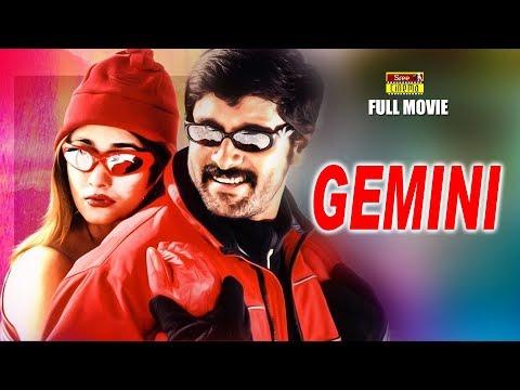 Gemini | Malayalam DubbedMovie | Vikram | Kiran Rathod