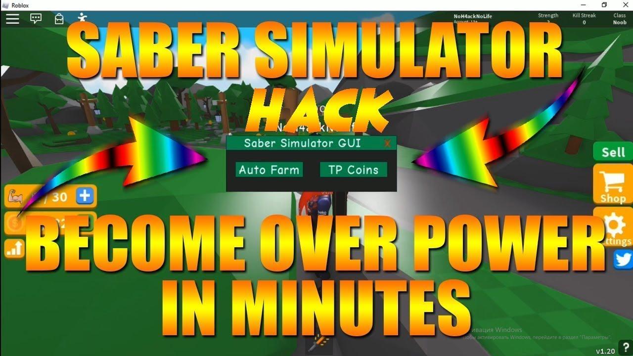 Bosses Saber Simulator Hack Script 2019 Pastebin Youtube