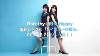 Dorothy Little Happy  ドロシーリトルハッピー   UNIVERSAL MUSIC JAPAN