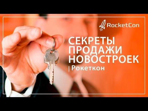 ЖК Москва А101 - продажа новостроек в Новой Москве и