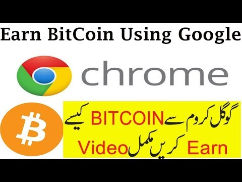 How To Get Bit-Coin Using Google Chrome
