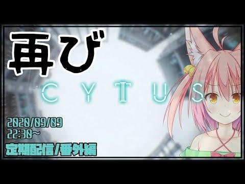 【Cytus II】再び!!キズナアイパック、やっていこ!【Vtuber】