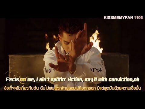 [KARAOKE-THAISUB] KRIS WU - DESERVE ft. Travis Scott MV