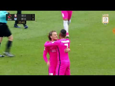 Diego Forlan first hat-trick in kitchee(科蘭在傑志首個帽子戲法)