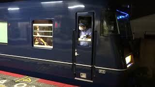 【阪和線】117系WEST EXPRESS 銀河 日根野発車