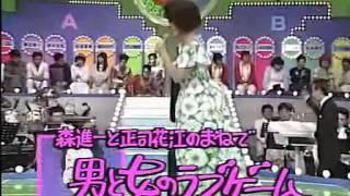 ものまね芸人(清水アキラ) 清水アキラ 検索動画 24
