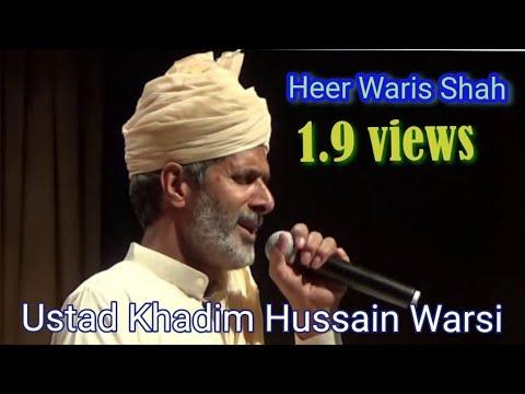 heer waris shah by ustad khadim hussain warsi