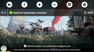 "Стрим игры ""Rules of Survival""."