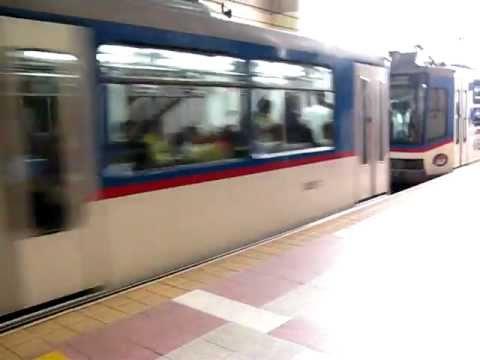 Metro Rail Transit Fast Train in Manila