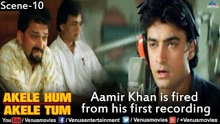 Download Aamir Khan is Fired from his first Recording (Akele Hum Akele Tum) Mp3