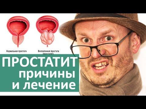 Клиника 1 Обнинск