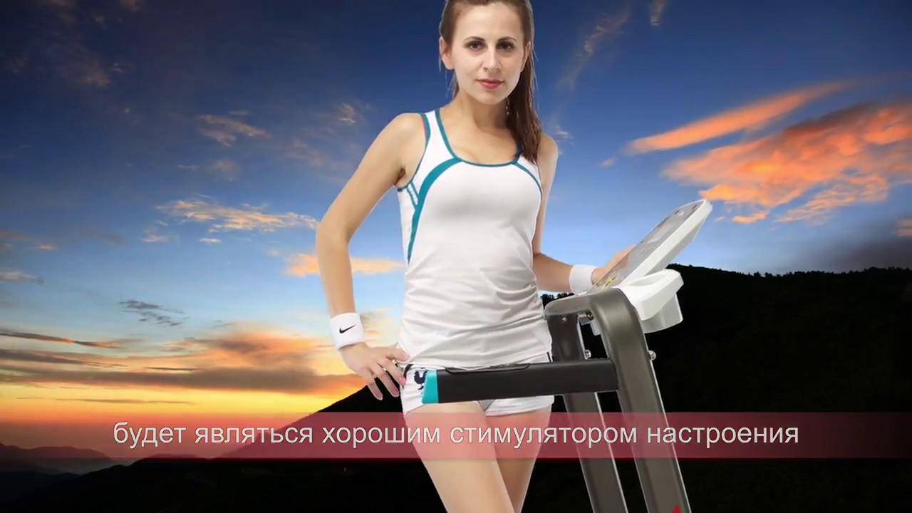Купить беговую дорожку магнитную, механическую или электрическую. Беговые дорожки для дома в иркутске с доставкой. Беговая дорожка цена, отзывы.