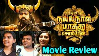 Oru Nalla Naal Paathu Solren - Movie Review | Vijay Sethupathi, Gawtham Karthik | ONNPS Movie Review