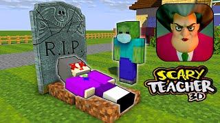 Monster School : RIP SCARY TEACHER 3D - Minecraft Animation